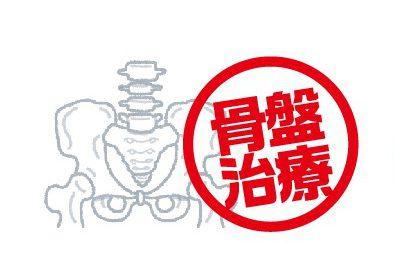 nozomi_logo