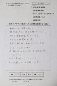 IMG_0535 (1)