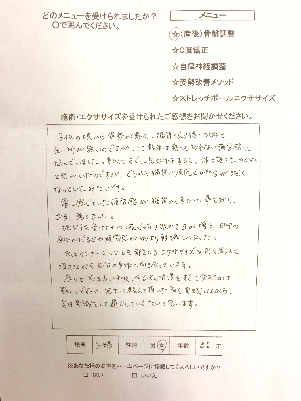 IMG_4210 (1)